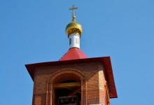 Церковь ВО ИМЯ СВ. АП. ИОАННА БОГОСЛОВА Г. БОГДАНОВИЧ СВЕРДЛОВСКОЙ ОБЛАСТИ